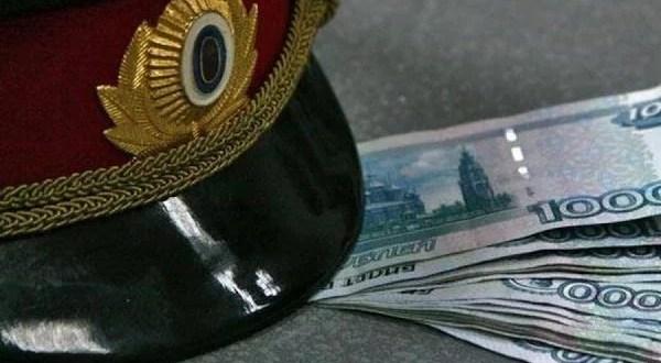 МРЭО ГИБДД Севастополя