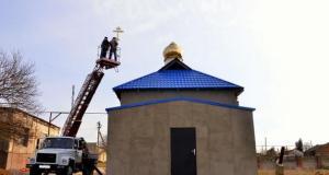 В Черноморском районе на месте старой котельной открыли храм