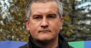 Сергею Аксенову – 44!
