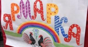 Предновогодняя ярмарка в Симферополе запланирована на 24 декабря