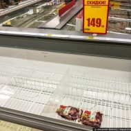СМИ Украины спекулируют на любимой теме — «Голодающий Крым»