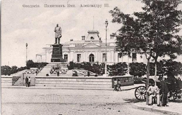 Памятник Александру Третьему в Феодосии