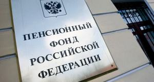 Пять тысяч рублей пенсионерам - как это будет