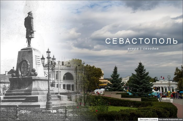 Севастополь - до, Севастополь - после... Необычный взгляд на город