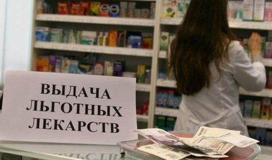 В праздники в Крыму будет работать 21 аптека, обслуживающая льготников