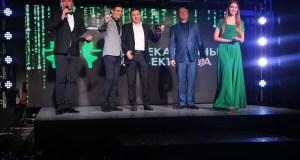 """В Крыму подвели итоги конкурса """"Журналист года-2016"""""""