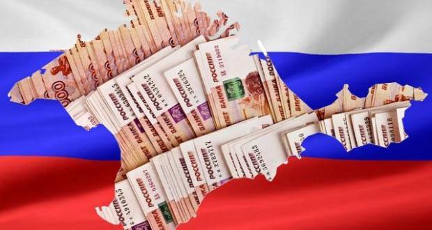 Крым принял бюджет Республики на 2017 год
