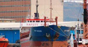 Украина намерена конфисковать судно «Sky Moon»