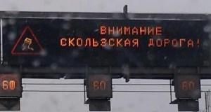 ДТП в Крыму: 5 декабря