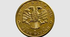 Центробанк: в этом году Крым появится на новых монетах