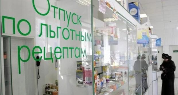 Льготники Севастополя лекарства будут получать в 27 пунктах выдачи