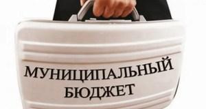 """В бюджет Алушты """"капнет"""" полмиллиона рублей"""