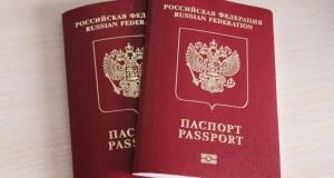 Крымчанам не выдают визы? Это и несправедливо, и незаконно