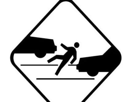 ДТП в Крыму: 31 декабря. Пострадали 13 человек, семеро - в одной аварии