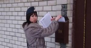 Судебные приставы в Симферополе обещают описывать имущество должников