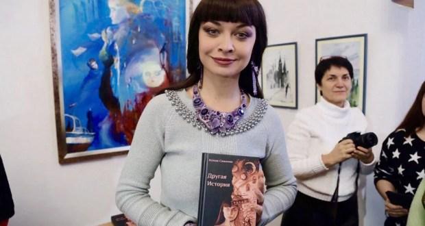 В Симферополе открылась персональная выставка Ксении Симоновой