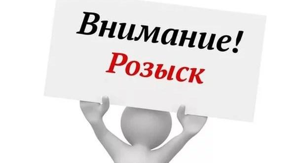 В Керчи пропал Василий Глазков