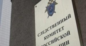 Мэр Красноперекопска арестован
