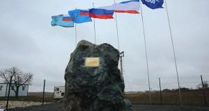 Заложен памятный камень под строительство автомобильного подхода к Керченскому мосту