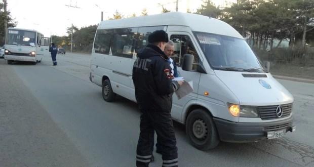 Госавтоинспекция Севастополя подводит итоги операции «Автобус»