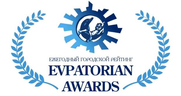 «Evpatorian Awards 2017»: 7 дней до финала и 20 тысяч голосов