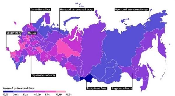 Рейтинг российских регионов по качеству жизни: Севастополь- 29-й, Крым -66-й
