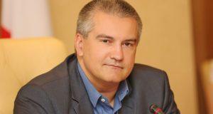 14 марта в 20:00 – глава Крыма Сергей Аксёнов в прямом эфире ТВ