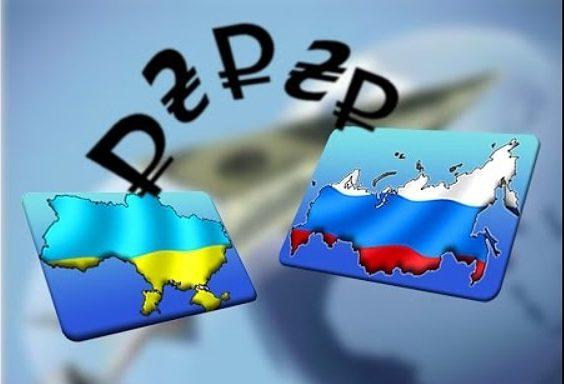 Перевод денег из России в Украину? Нет, невозможно...