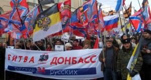 В Крыму помнят о Донбассе. В Севастополе – чуть подзабыли