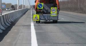 Служба автомобильных дорог Крыма с 1 апреля начнет наносить разметку на отремонтированных дорогах