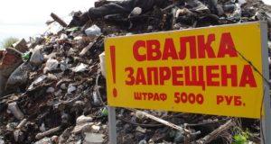 Специалисты Госкомрегистра Крыма собирают информацию, касающуюся мусорных свалок