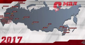 На карте Парадов Победы три крымских города: Керчь, Симферополь и Севастополь