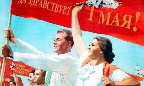 Планы крымчан на майские праздники: городские развлечения, шашлыки и... мультики