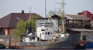 Рыболовное судно «Рыбак Херсона»