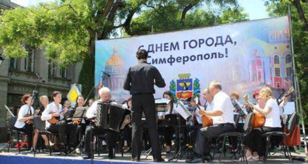 Через неделю Симферополь отметит свое 233-летие. Программа торжеств