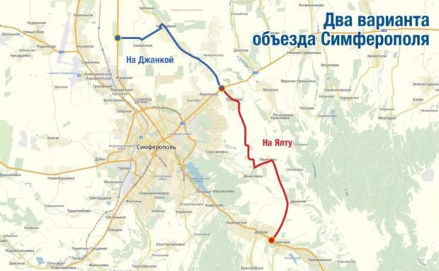 В администрации Симферополя нашли способ борьбы с пробками на дорогах города