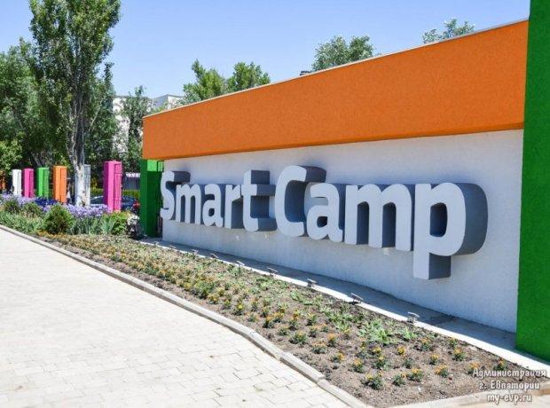 В посёлке Заозерное под Евпаторией открылся новый детский лагерь Smart Camp