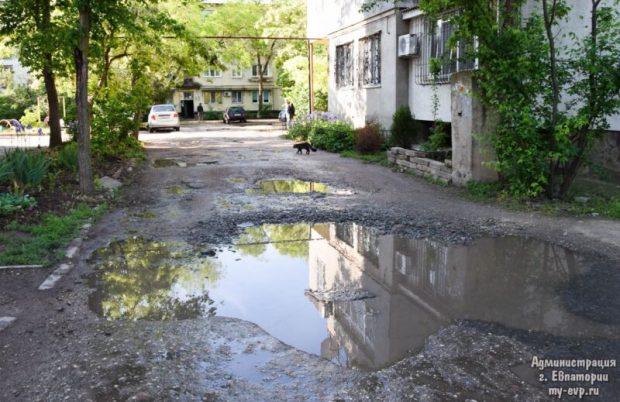 Ремонт самых «убитых» дорог во дворах Евпатории сделают в первую очередь