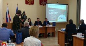 Дни Крыма в Мурманской области: крымчан приглашают на Северный полюс
