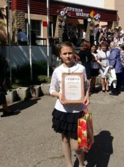 Крымская школьница предотвратила лесной пожар