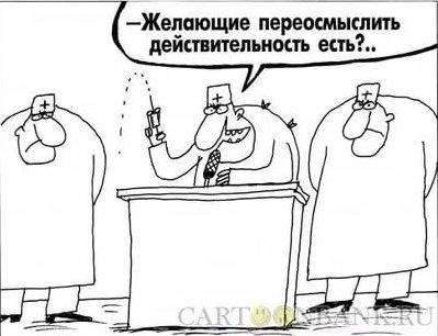 """На Украине подумают, как должны жить """"Автономная республика Крым"""" и Севастополь"""