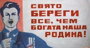 Составлен рейтинг эффективности региональных госзакупок. Крым и Севастополь – самые экономные