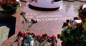 Для участия в мероприятиях в День памяти жертв депортации в Крым прибыла делегация из Турции