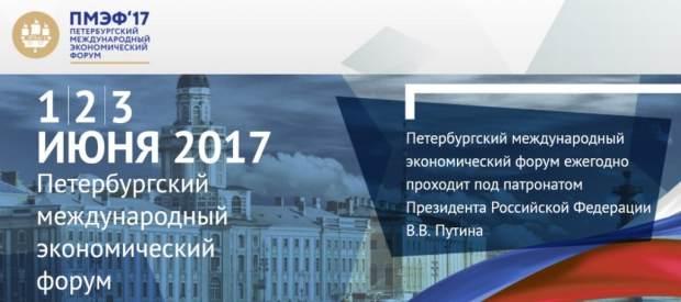 Аксёнов едет в Санкт-Петербург