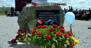 Крым чтит память жертв депортации 1944 года