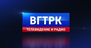 Депутаты Госдумы решили: в Крыму и Севастополе появятся отделения ВГТРК