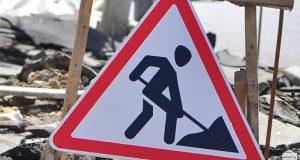 В Симферополе до 21 июня перекрыта улица Гаспринского