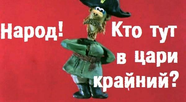 Кандидатов в губернаторы Севастополя пока трое