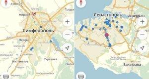 """Приложение """"Яндекс. Транспорт"""" теперь работает и на крымском полуострове"""