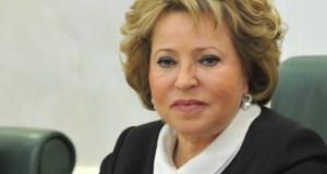 В Крым прибыла Председатель Совета Федерации Валентина Матвиенко